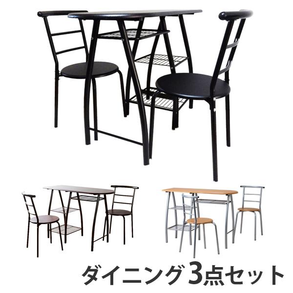 [コンパクト ダイニングテーブル3点セット] ダイニングセット テーブル110cmX43cm チェア同色2脚 ブラウン ナチュラル ブラック 送料無料
