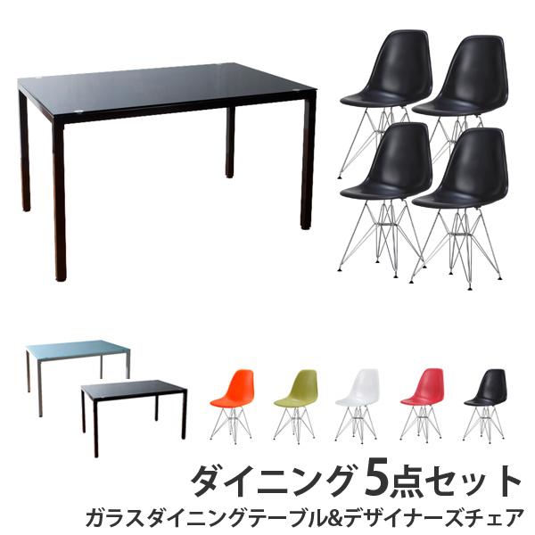 ガラスダイニングテーブル120cm幅&イームズ サイドシェルチェアDSRつやなし 4脚セット(組み立て) 送料無料 リプロダクト