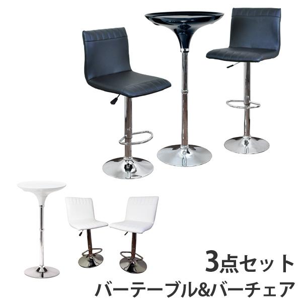 ラウンドバーテーブル×デザインレザーバーチェアL-type2脚 3点セット 送料無料