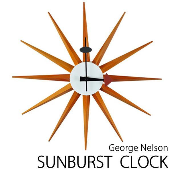 ジョージネルソンデザイン 壁掛け時計 -サンバーストクロック- (ウッディブラウン) 送料無料 リプロダクト
