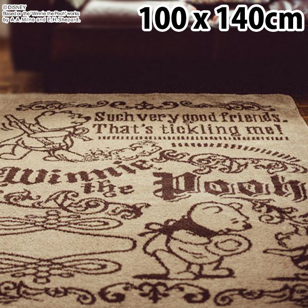 【日本製ディズニーラグマット】【代引き不可】スミノエ デイリーシーンラグ ディズニー くまのプー DRP-1050 100×140cm Sサイズ 防ダニ加工 ホットカーペット 床暖房OK 遊び毛防止 柄 ベージュ 送料無料