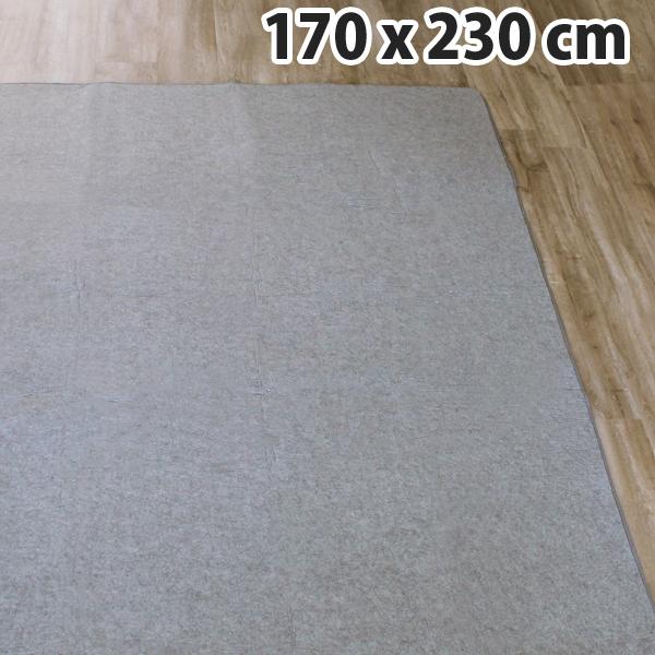 【ラグ専用下敷き 】ふかピタ 170×230cm 【代引き不可】 スミノエ 送料無料