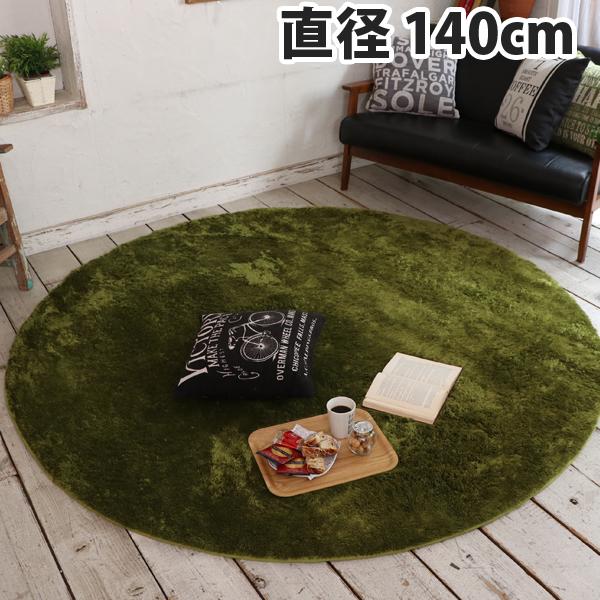 【円形ラグ】EXマイクロラグ 直径140cm 【代引き不可】 スミノエ 送料無料