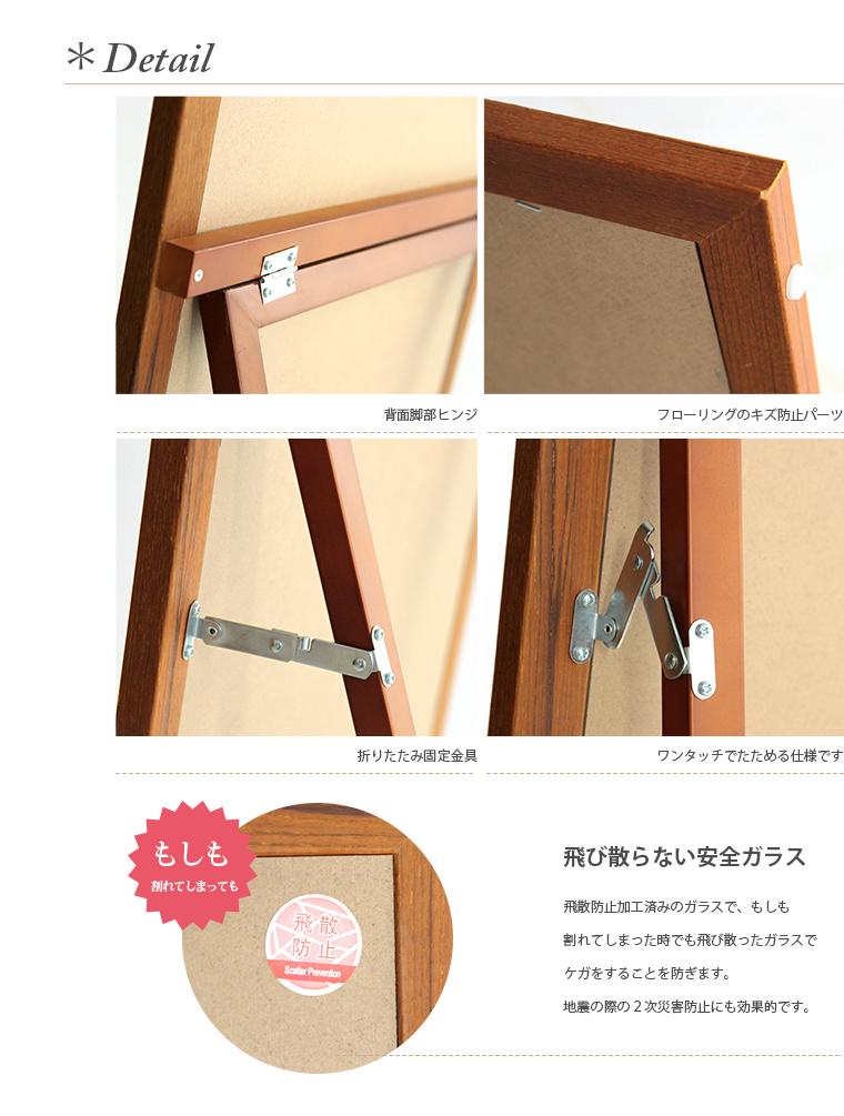 Ter Prevention Glass Full Length Mirror Antique Teak Stand Wooden Vanity Pun