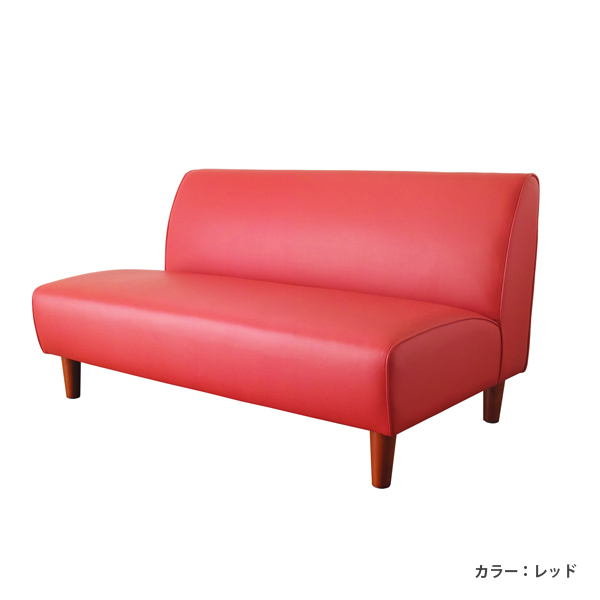 Take Two Dining Sofa Compact Dining Sofas, And Hang Two For Two Sofas  Taking Two Elbowless Armless Sofa Fashion Dining Table Chair Living Dining;  Sofa 2P