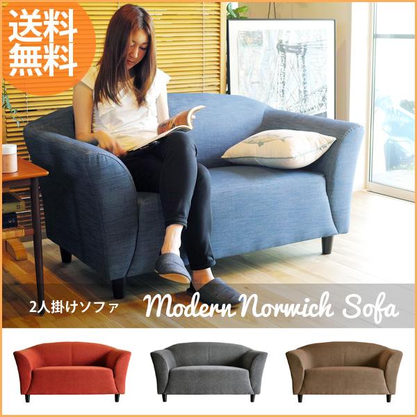 Take Two Fabric Sofa 2p Sofas Piece Of Cloth Modern Norwich