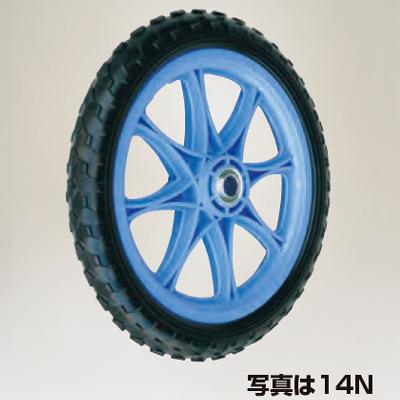 ハラックス タイヤ TR-14N ノーパンクタイヤ(プラホイール)