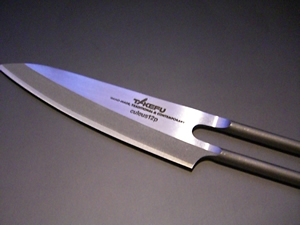 Variety Store With Aguila Culeus12p Kitchen Knife Produced By Kazuo