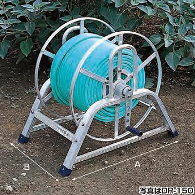 ハラックス マキ太郎 DR-150 アルミ製 ホース巻取器(φ8.5動噴ホース用)