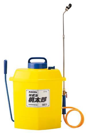 みのる産業 除草剤専用散布機 タンク容量18リットル 草退治桃太郎 FT185