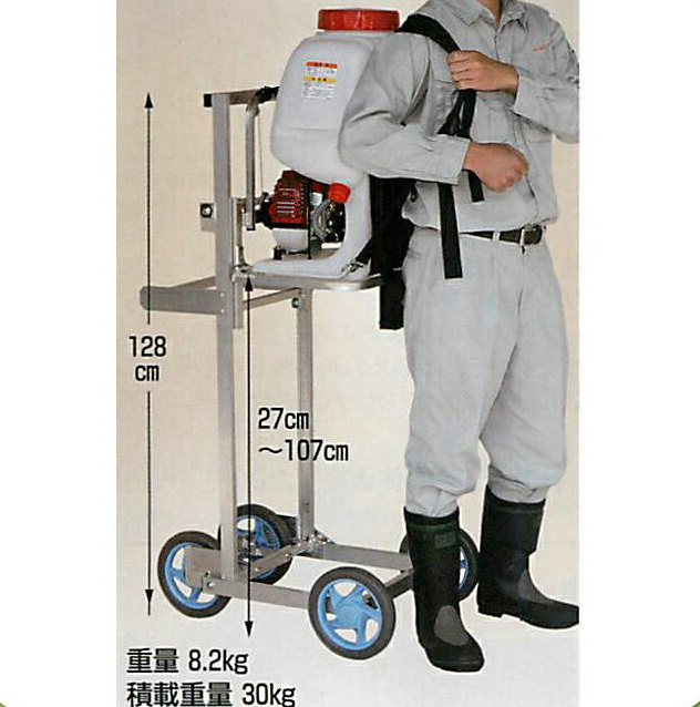 ハラックス ショイッコ 移動式背負動噴背負台(リフト式) TH-70-4