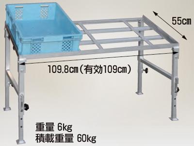 ハラックス 台五郎 SD-1157K アルミ製 傾斜付作業台(角度固定タイプ)