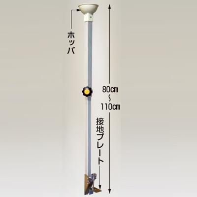 ハラックス アルマキ TM-800 簡易播種器(スイートコーン・大豆など)