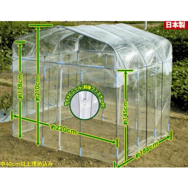 【送料無料】DAIM ダイムハウス 1坪用 日本製 | 家庭菜園用 組み立て簡単 温室栽培や雨よけに 農用 畑作 ビニールハウス 野菜作り 農業 園芸
