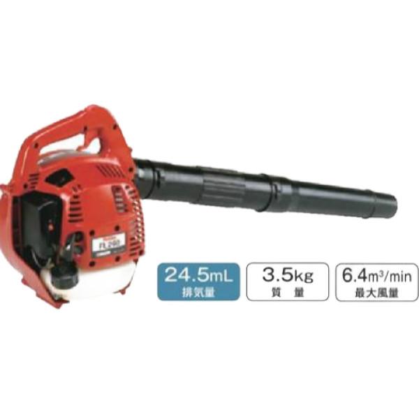 ラビット 屋外掃除機・ブロワー FL260 手持ちタイプ 2ストローク