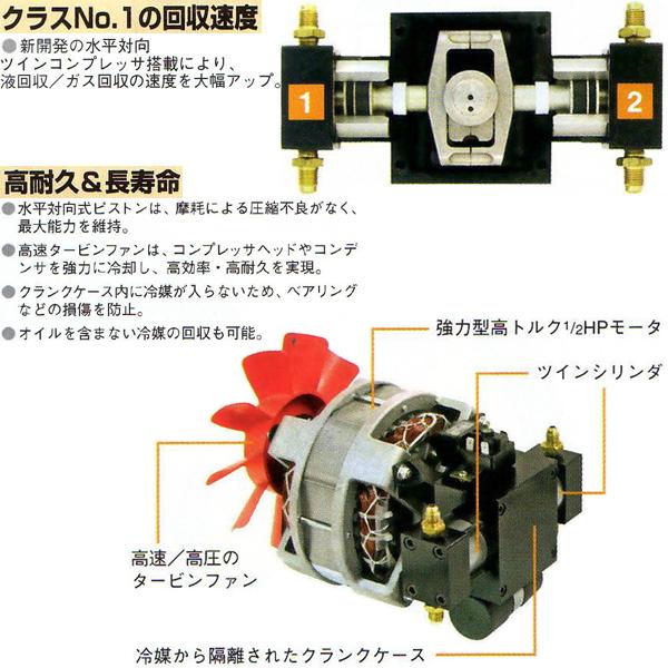 아사다 ASADA 프레온 회수기 에코 세이버-TC AP140