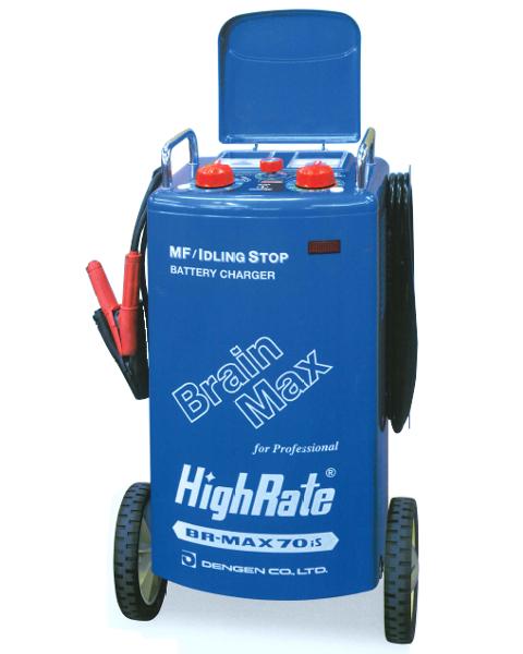 デンゲン アイドリングストップ用 バッテリー充電器 BR-MAX70iS ブレーンマックス