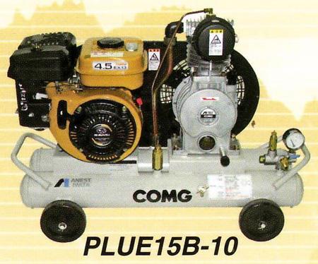 アネスト岩田 三相200V 1.5kW エアーコンプレッサー PLU15BF-7 (M5/M6) 給油式 出張作業用軽便タイプ