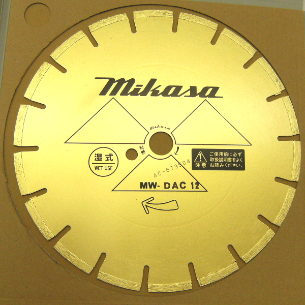 三笠 道路カッター用 湿式 ダイヤモンドブレード 12インチ 12MW-DAC 日本正規代理店品 コンクリート兼用 アスファルト 卸売り