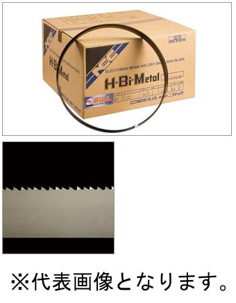 ニコテック NCC バンドソーブレード 帯鋸刃 BULL 5450×41 4/6P 5枚入