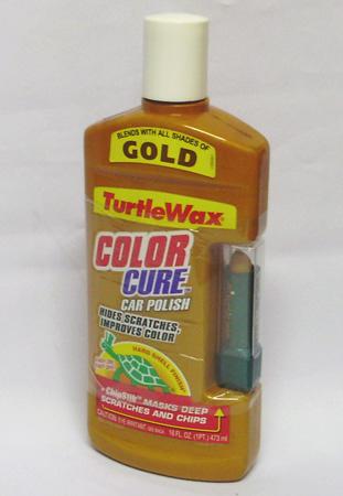公式通販 気質アップ 処分品 Turtle WAX タートルワックス ゴールド 473ml カラーキュア