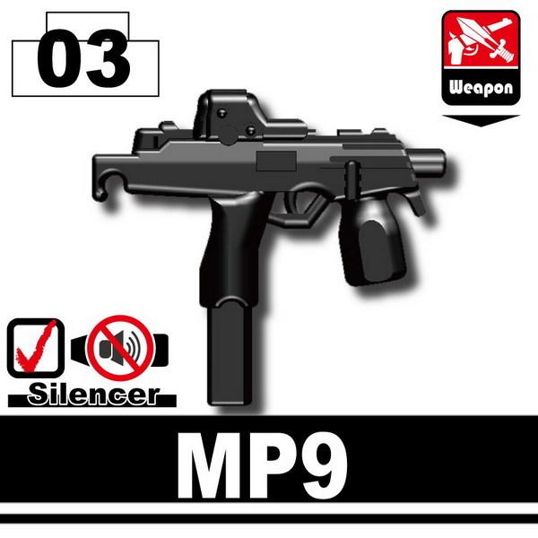 Custom Lego custom parts LEGO weapon accessories watt SWAT gun MP9  submachine gun