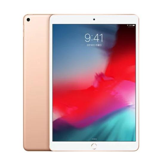 【整備済品】iPad Air 10.5 2019年春 64GB MUUL2J/A ゴールド 本体のみ 当社一ヶ月保証付き