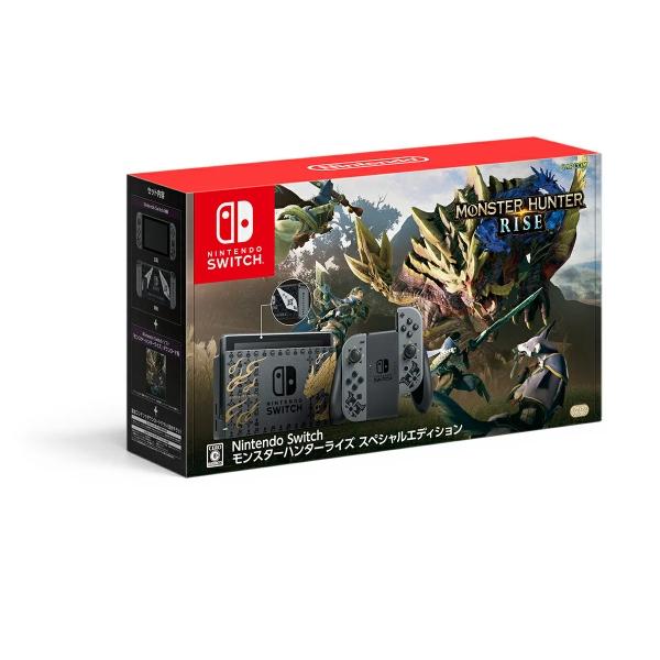 新品 Nintendo Switch モンスターハンターライズ スペシャルエディション 送料無料 即日発送 NEW まとめ買い1000円クーポン発行中