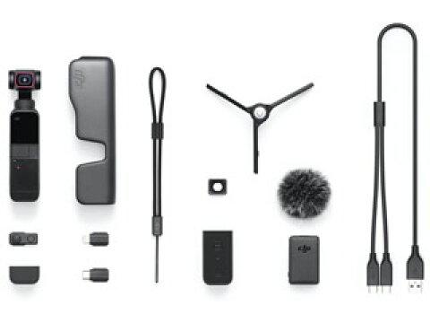 DJI Pocket 2 Creator Combo ☆送料無料☆ 当日発送可能 税込 カメラ 新品未開封品 即日発送 スタビライザー