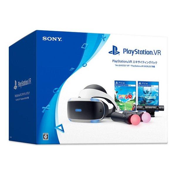 【新品未開封品】PlayStation VR CUHJ-16008 エキサイティングパック