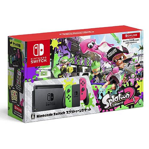 Nintendo Switch スプラトゥーン2セット 個人プラン3か月(90日間)利用券付【新品】【送料無料】任天堂 ニンテンドー スイッチ