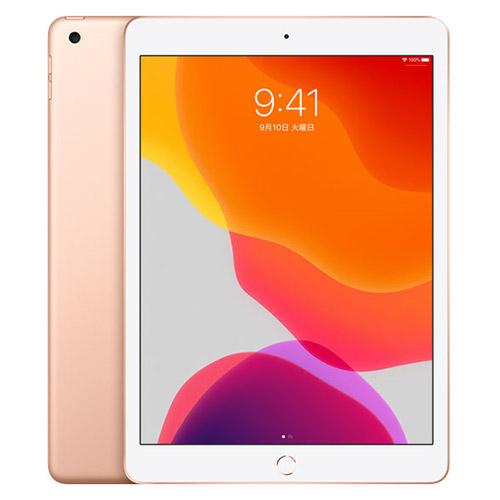新品 Apple/アップル iPad 10.2インチ 第7世代 Wi-Fi 128GB 2019年秋モデル MW792J/A [ゴールド] アイパッド 送料無料