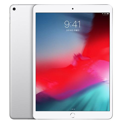 新品 iPad Air 10.5インチ 第3世代 Wi-Fi 64GB 2019年春モデル MUUK2J/A [シルバー] Apple/アップル【新品 保証未開始 未開封品】