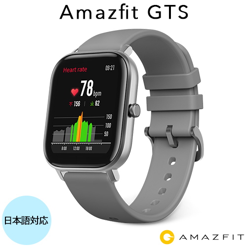 【並行輸入品】 Amazfit GTS グレー グローバルバージョンスマートウォッチ Huami 5ATM防水 カラフルAMOLED カーテン IP68 GPS 音楽 for IOS Androidシステム