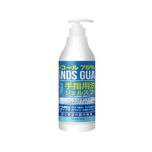 【18本セット】日本製 ハンズガード ジェル ポンプ 480ml 消毒用 アルコール75%配合の高濃度ジェルタイプ洗浄剤