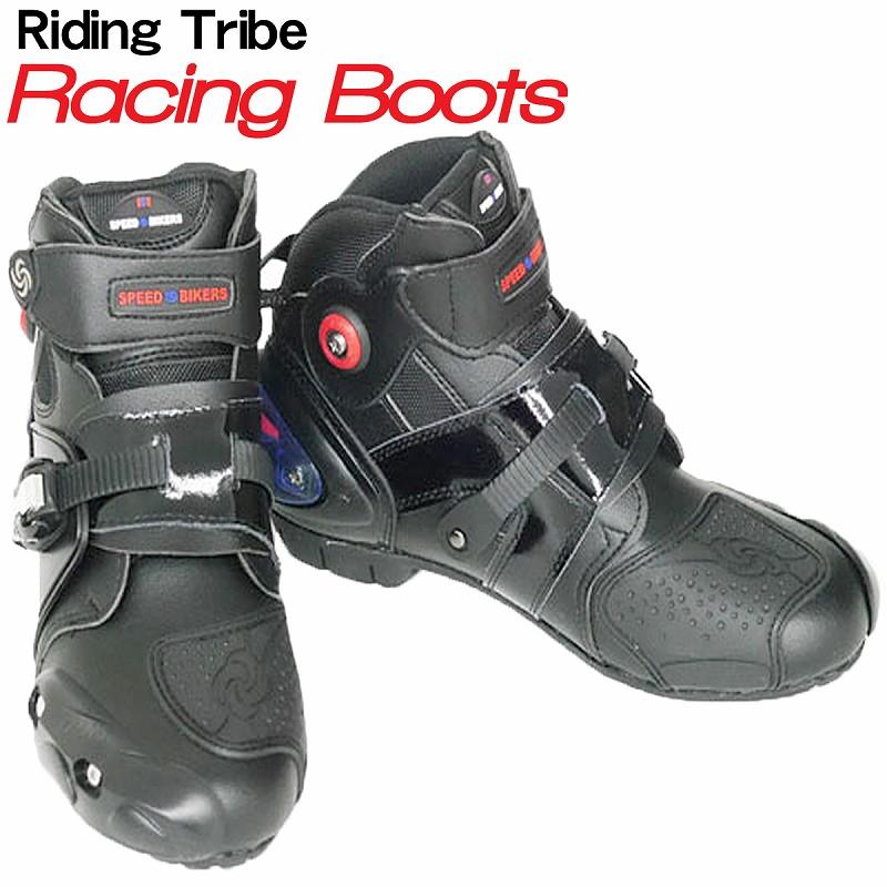 Riding Tribeレーシングブーツライディングシューズ 41 25.5cm バイクシューズ バイク ブーツ 靴 シューズ メンズ 【エントリーで最大14倍確定★23日 10時~&対象商品で使える最大20%割引クーポン配布】Riding Tribe レーシングブーツ ライディングシューズ RS 41 25.5cm バイク ブーツ シューズ 靴 メンズ
