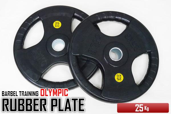 送料無料 3穴 オリンピック ラバープレート 25kg×2個1set 50mmシャフト