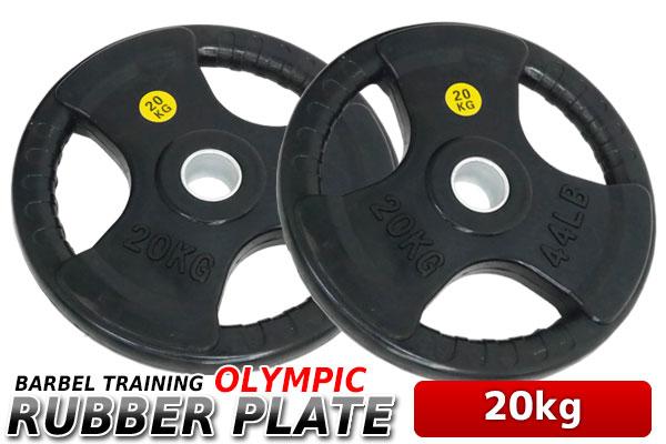 送料無料 3穴 オリンピック ラバープレート 20kg×2個1set 50mmシャフト