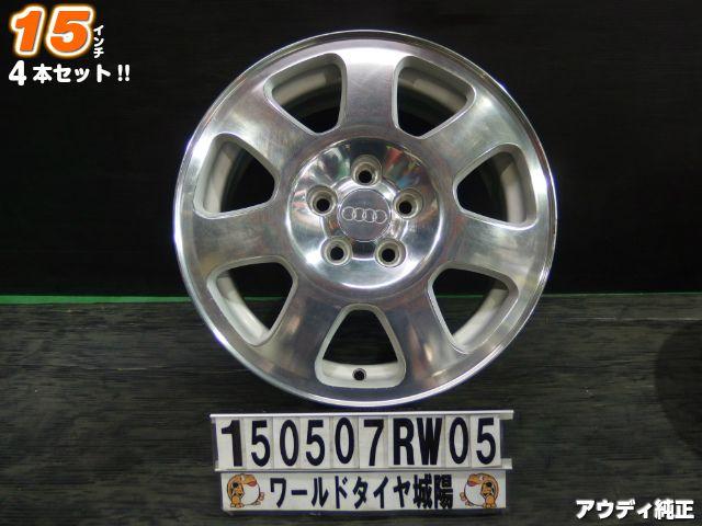Audi アウディ A3(8L型/~2003年)に!純正【中古】ホイール 15インチ PCD100 5穴 6J +38 4本セット [スタッドレス]用等に!!