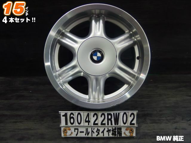 BMW5シリーズ 商店 E34 BMW7シリーズ 毎週更新 E32 中古ホイール4本セット BMW純正 シルバー スポーク 15x7J+20 5H 120 ポリッシュ