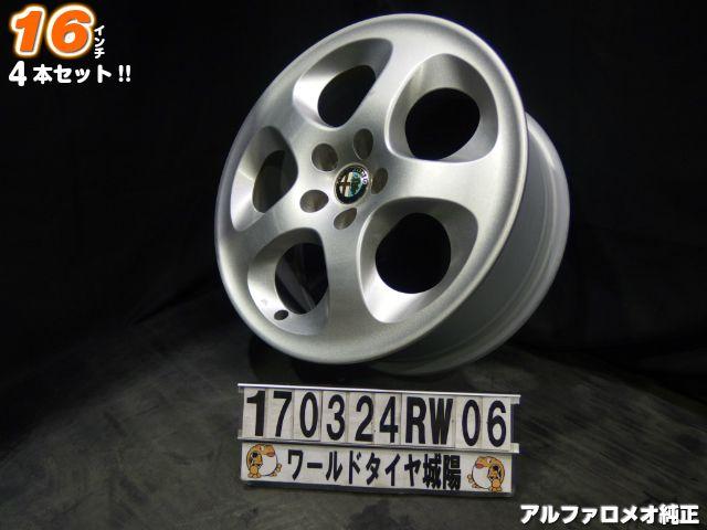 期間限定特価品 アルファロメオ 人気の製品 156 156ワゴン 147 GTV 916 スパイダー 16インチ 中古 中古ホイール ホイール 純正