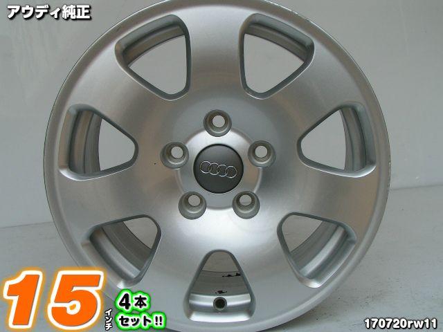 2019年最新海外 Audi 純正 A4(8E),A6(4A),アウディ 100【中古】中古ホイール 15インチ PCD112 5穴 中古 アルミ ホイール 4本, くすり屋 8de0b806
