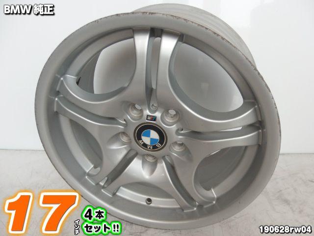BMW3シリーズ 正規逆輸入品 E46 BMW1シリーズ 豪華な E87 E82 E88 中古ホイール4本セット BMW純正17x7.5J+41 スポーク 17x8.5J+50 120 5H シルバー