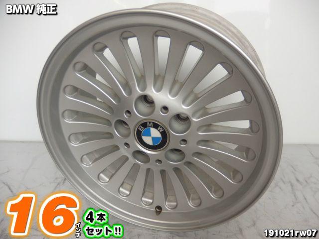 [BMW純正]フィン【中古】ホイール16インチ4本[16x7J+20/120/5H]【BMW】3シリーズ(F30,F31,E90ローダウン,E91ローダウン),5シリーズ(E60,E61,E34),7シリーズ(E32,E38),8シリーズ(E31)