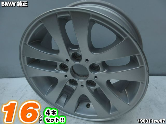 [BMW純正]【中古】ホイール 16インチ 4本セット[16x7J+34/120/5H]【BMW】1シリーズ(E82,E87,E88),3シリーズ(E36,E46),Z3(E40),Z4(E85)