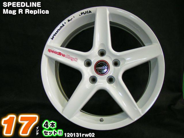 【中古】アルミホイール17インチ★speedline Mag R Replica(イタリア製) MPV ティアナ ステージア