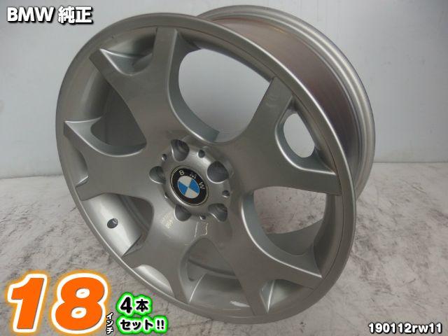 BMW X5 E53 X3 E83 1シリーズ E87ローダウン E82ローダウン 入荷予定 E88ローダウン 3シリーズ スポーク 120 発売モデル 中古ホイール4本セット 5H Z4 E46 シルバー E85 BMW純正 18x8.5J+48