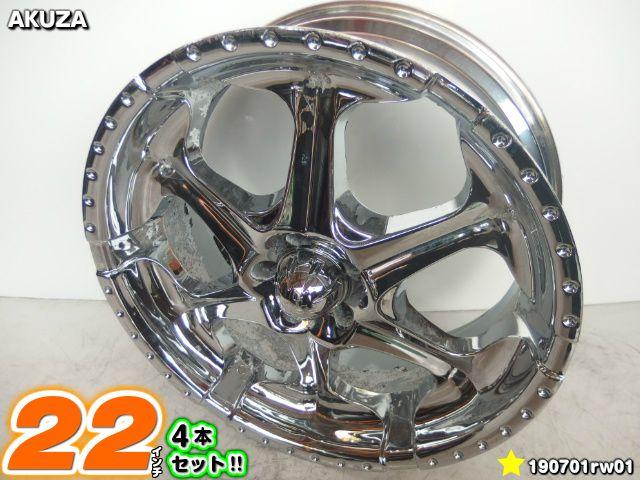 AKUZA(メッキ)【中古】ホイール22インチ4本セット[22x9.5J+18/120(120.65)/5H][BMW]7シリーズ(E65,E66)