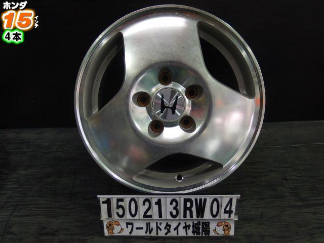 【中古】ホイール15インチ ホンダ純正[15x5.5J+55/114.3/5H]S-MX ステップワゴン フリード