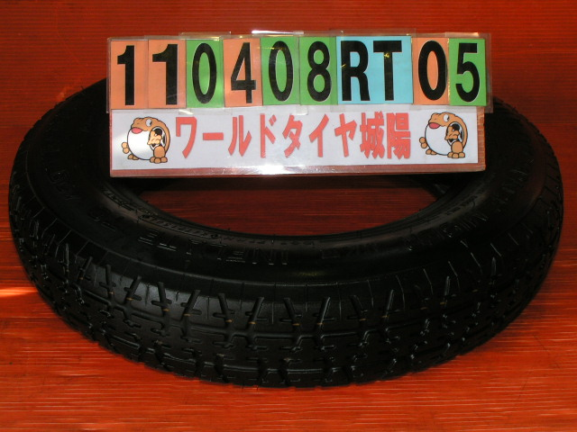 バリ山 2020モデル 安値 新古品タイヤ 新古品 スペア用タイヤ ダンロップT105 中古 90D12 1本